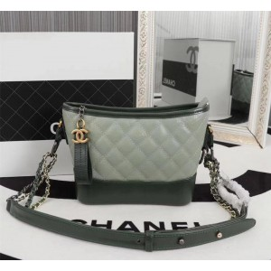 Chanel Gabrielle Small Hobo Bags CH212-Green